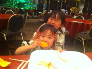 image-20130325210730.png